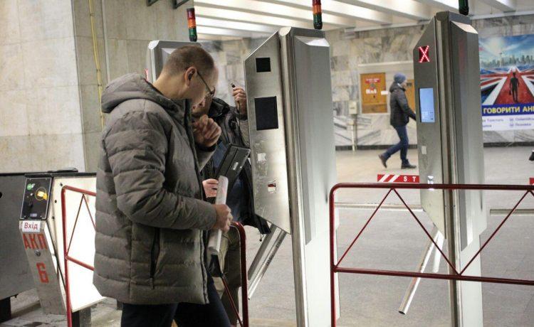 50256af1fcd438 У київському метро з'явилися нові турнікети | Новини