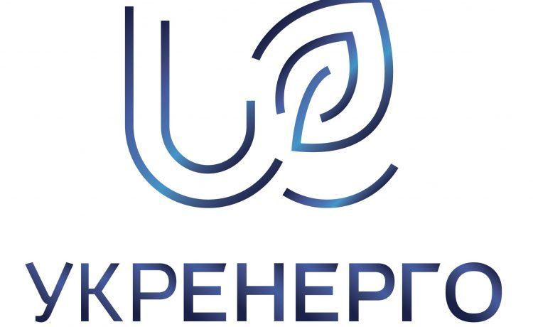 Cropped ukrenergo logo ukr 750x460